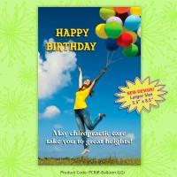 "Birthday Postcard - ""Balloon"""